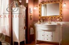 Каталог мебели для ванной комнаты Каприго