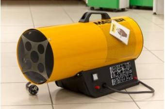 Разновидности и выбор модели тепловой пушки на газу