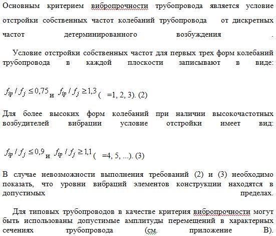 23 страница