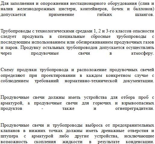 47 страница