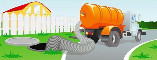 откачать канализацию машиной