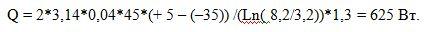 формула теплопотери