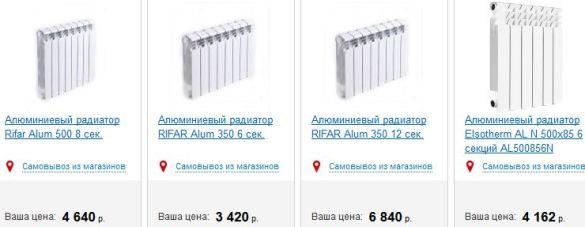 цена батарей элсотерм