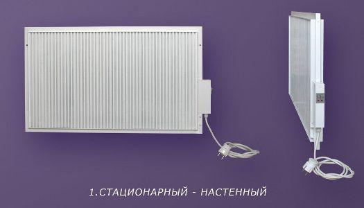 стационарная батарея отопления