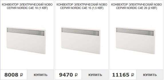 цены на электрические конвекторы