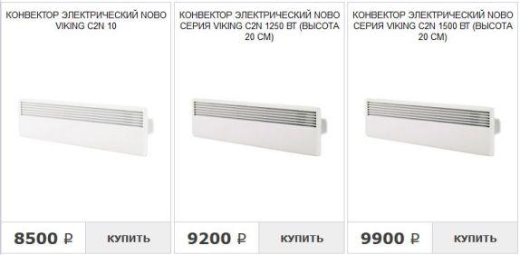 стоимость настенных конвекторов для дачи