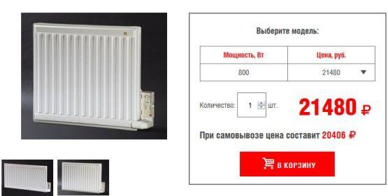 Электробатареи для экономного отопления цена
