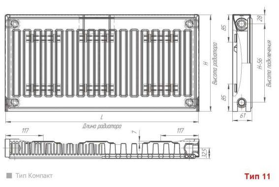 11 тип радиатора компакт