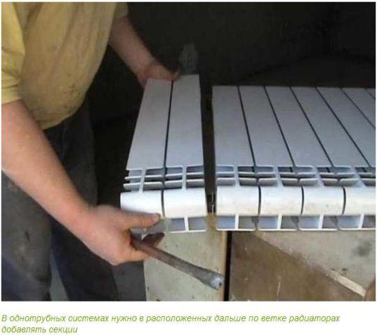 дополнительные секции для старого стального радиатора