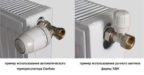 автоматический и ручной вентиль регулятора температуры котла