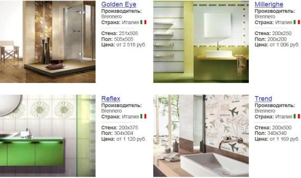 каталог итальянской плитки для ванны
