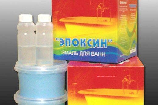 эпоксин эмаль для ванн