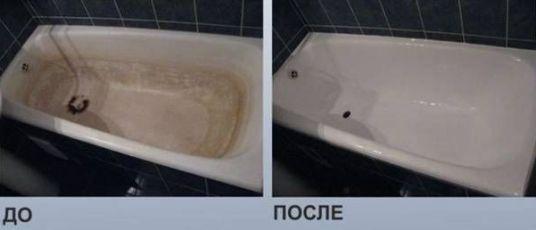 ванна до и после на фото