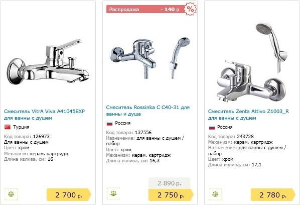 дешевые российские модели