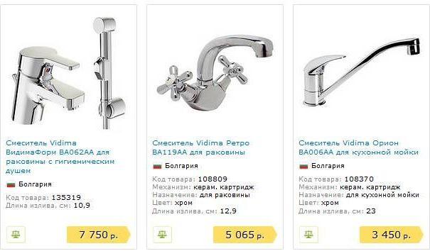 каталог смесителей видима для раковины и с гигиеническим душем