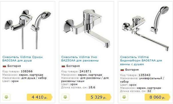 для ванны с душем стоимость