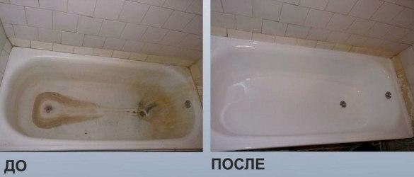 ванна до и после реставрации жидким акрилом