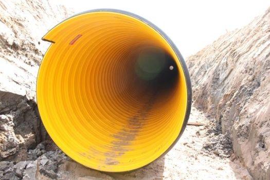 труба арм
