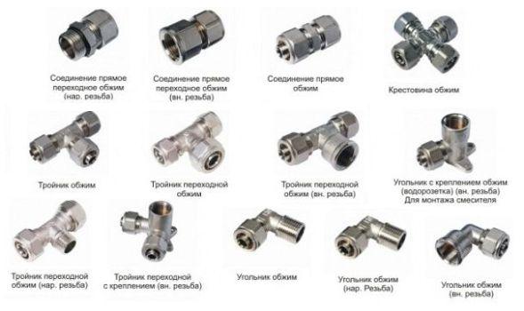 компрессионные фитинги для труб из металлопластика
