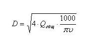 формула приблизительного расчета труб