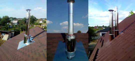 трубы на крыше